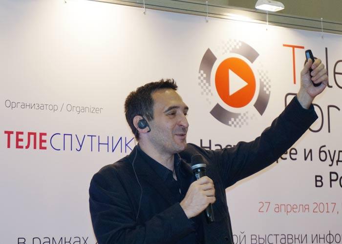 международный форум TeleMultiMedia Forum 2018